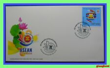 Vietnam New issue FDC Imperf ASEAN