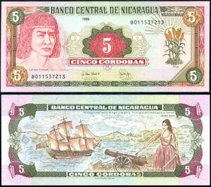 NICARAGUA 5 CORDOBAS 1995 P 180 UNC