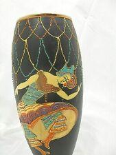 Nippon ? Moriage Nijinsky Ballet Rusie Vase C24