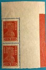Russia (RSFSR)1923 MNH Block of 2 Soldier Plate ERROR  Soviet standart R#007585
