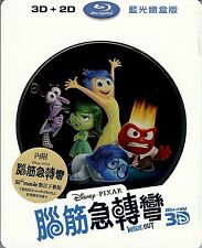 Inside Out (2015 film) 3D DVDs and 2010 - 2019 Release Year