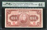 CHINA 200 YUAN CENTRAL RESERVE BANK OF CHINA 1944 P J30 PMG 64 CHOICE UNC EPQ