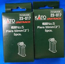 """LOT of 2 - N Scale - KATO UNITRACK 23-017 50mm (2"""") Piers (5/pkg, total of 10)"""