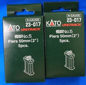 "LOT of 2 - N Scale - KATO UNITRACK 23-017 50mm (2"") Piers (5/pkg, total of 10)"