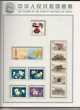China 2005 Year Book Complete with all stamps including Miniature Sheets Mint
