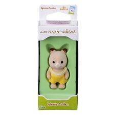 [FROM JAPAN]Sylvanian Families Mu-05 Hamster Baby Epoch