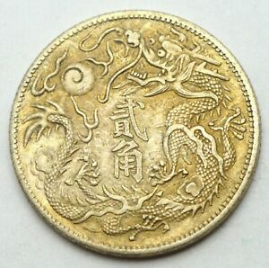 CHINA 20 CENTS 1 JIAO 1911 DRAGON OLD COIN