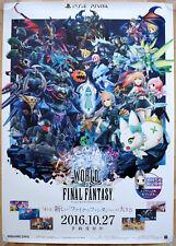 Wolrd de Final Fantasy Raro PS4 PS Vita 51.5 cm X 73 Cm Cartel Promo japonés #2