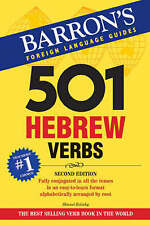 501 Hebrew Verbs (Barron's Foreign Language Guides) (Barron's 501 Hebrew Verbs),