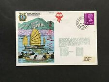 HONG KONG 1977 R.A.F. ESCAPING SOCIETY COVER WITH R.A.F. KAI TAK BACKSTAMP