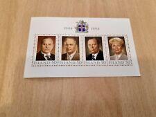 1994 ICELAND PRESIDENTS MINT MINI SHEET