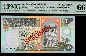 1995 Jordan 20 Dinars Specimen Banknote Pick 32s S/N AA000000 012 PMG 66 UNC