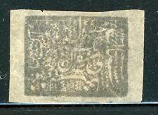 "Afghanistan MNG Selections: Scott #179 1R Slate ""1309"" (1891) CV$27+"