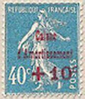"""FRANCE STAMP N° 246 """" PROFIT CAISSE D'AMORTISSEMENT +10 C S 40 C """" NEUF xx TTB"""