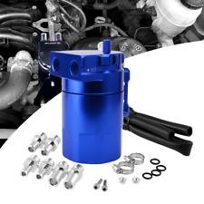 Blue 300ml Aluminum Baffled Car Oil Catch Tank Can Reservoir Universal Cans Kit