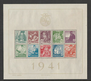 [Portugal 1941 – Portuguese Costumes – (first edition) Souv. Sheet]] perfect MNH