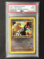 PSA 9 MINT Entei # 34 Reverse Holo w/ GALAXY SWIRL Black Star Promo Pokémon Card