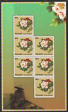AITUTAKI 001 PENNY FLOWERS MINI SHEET