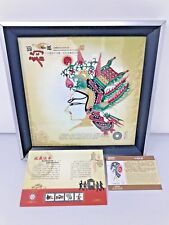 Chinese Opera Folk Art with COA & Tang Dynasty coin - Very Rare!