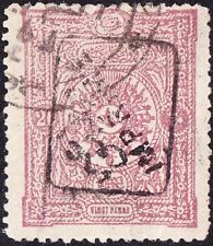 Turkey - 1892 - 20 Paras Rose Overprinted Newspaper Stamp # P26 Light Cancel