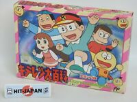 Famicom Kiteretsu Daihyakka Unused Condition Ref 043 NINTENDO fc