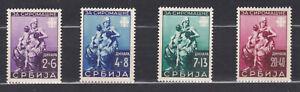 Serbien 82 - 85 Postfrisch ** SEHR SCHÖNER KOMPLETTER SATZ