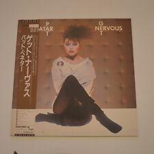 PAT BENATAR - GET NERVOUS - 1982 JAPAN LP PROMO SAMPLE