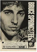 "Bruce Springsteen - Japan press article 1980 clipping magazine - ""The River"""