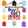20 Latex PLAIN BALOON BALLONS helium BALLOONS Quality Party Birthday Wedding UK