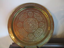 Vintage Tooled Brass India Persian Serving Tray 12 inch Unique!  Mid Century