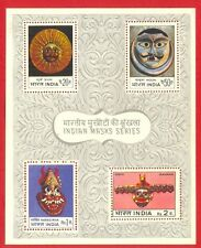 [002] Miniature Sheet Indian Masks 1974 MNH See Both Scan