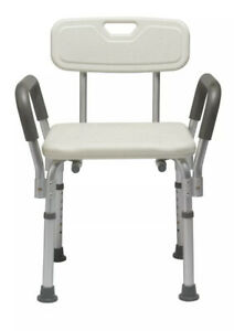 MEDLINE GUARDIAN BATH BENCH WITH BACK AND ARMS