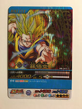 Dragon Ball Super Card Game Prism Gold Dragon DB-923-II Version Vending Machine
