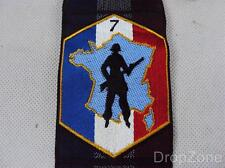5 x French Infantry Military Army Patches - Tri Colour No.7 / 7th