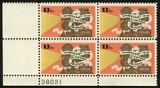 #1727 13c Talking Pictures, Plate Block [38021 LL], Mint ANY 4=