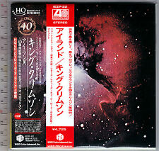 King Crimson, Islands  (Remastered,40th Anniversary , Ltd, Cardboard Sleeves )