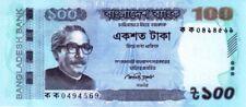 Bangladesh 2011 billet neuf de 100 taka pick 57a UNC