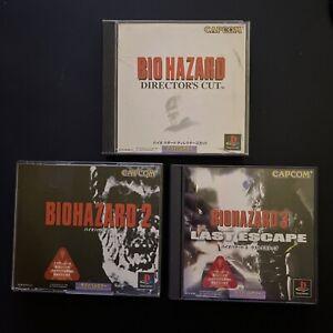 Biohazard (Resident Evil) 1,2,3 - PlayStation PS1 NTSC-J Japan Game