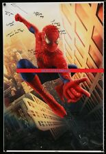Original SPIDER-MAN PRINTER'S TEST PROOF THEATRE POSTER With Correction Notes