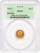 1917 McKinley G$1 PCGS MS63 (OGH) First Generation PCGS Holder