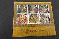 GB QEII 2005 Christmas Madonna & Child Miniature Sheet MNH SG MS2588
