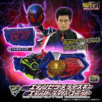 Bandai Kamen Rider Zero One DX Eden Driver Unit & Eden Eden Zetsumerisekey Set