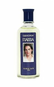 "New Dawn COLORON ""PASHA"", men's fragrance, men's perfumes, men's cologne"