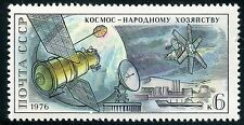 STAMP /  TIMBRE RUSSIA / RUSSIE / NEUF N° 4241 ** ESPACE / SATELLITE METEOR