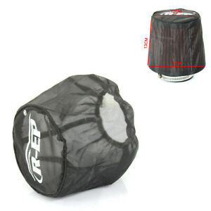 Car Engine Cold Air Intake Conical Cover Dust-proof Waterproof Accessories