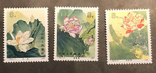 PR China 1980 T54(4-1,2,3) Lotus MNH FVF OG SC#1613-1615
