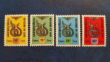 LAOS  STAMPS 1973 PORTO MINR 8/11 MNH