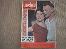 MOGAMBO CINEFOTO ROMANZO #1 1955 GRACE KELLY AVA GARDNER CLARK GABLE ITALIAN MAG