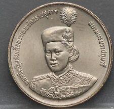 Thailand - 2 Baht 1991 36th Birthday of Princess Sirindhorn