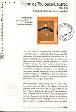 FDC / PREMIER JOUR / ART / TABLEAU / HENRI DE TOULOUSE LAUTREC ALBI  2001